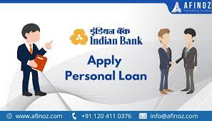How to Check Indian Bank Personal Loan 2021?