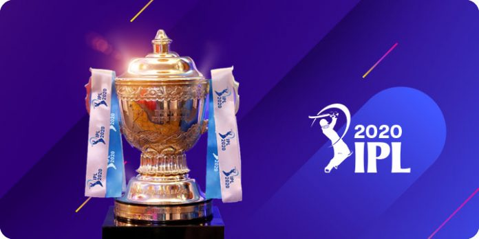 BCCI invites bid for Expressions Of Interest (EOI) for IPL title Sponsorship Right