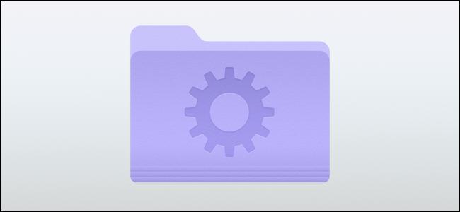 How to Use MacOS Smart Folders